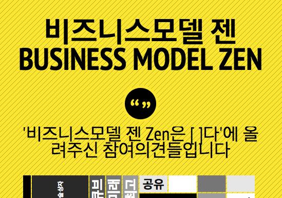 bmz_info